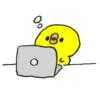 はじめてのPythonお勉強会~入力~【第3回】