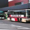 バスのご案内 | 青森空港ビル株式会社