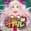 トキメキ ファンタジー ラテール 横スクロールアクションMMORPG | HappyTuk