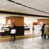 東京駅構内図・周辺地図|構内図・周辺地図|東京駅の施設・交通アクセス|TOKYOINFO