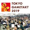 TOKYO GAMETAKT 2019|東京ゲームタクト2019